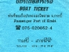 ticket_ferryphiphi.jpg